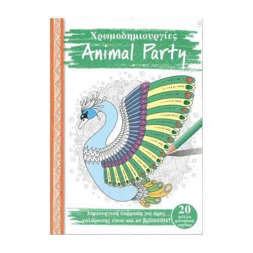 Μπλοκ ζωγραφικής Skag Animal Party 20 φύλλα