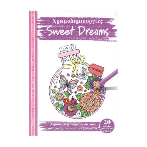 Μπλοκ ζωγραφικής Skag Sweet Dreams 20 φύλλα
