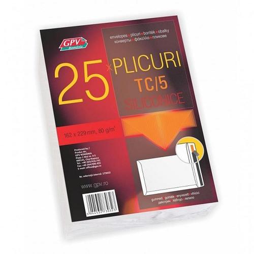 Φάκελα 16x23 λευκά πακέτο 25 τεμάχια