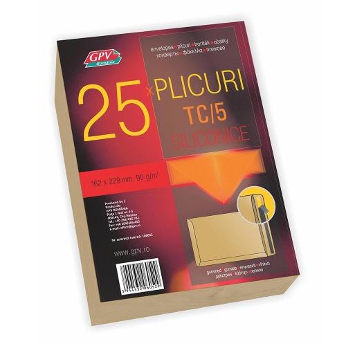 Φάκελα 16x23 κραφτ πακέτο 25 τεμάχια