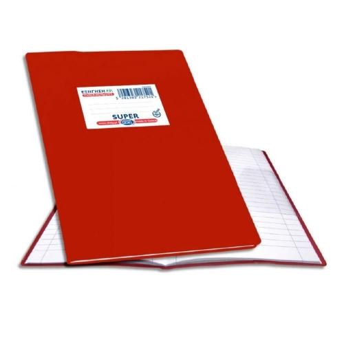 Τετράδιο Super 50φ ντύμα ΜΚ κόκκινο