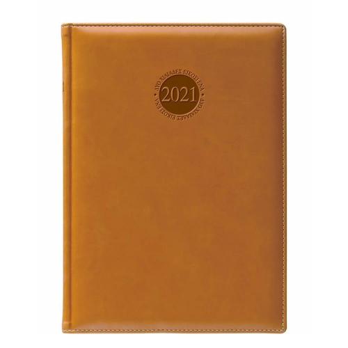Ημερολόγιο 2021 17x24 ημερήσιο Amsterdam ταμπά