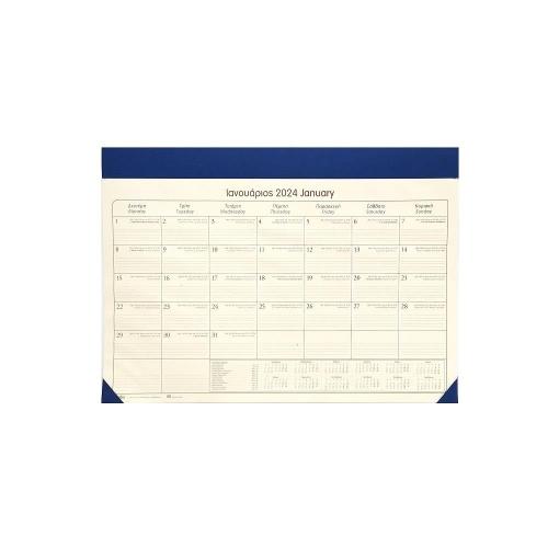 Ημερολόγιο πλάνο μηνιαίο 35x50 μπλε