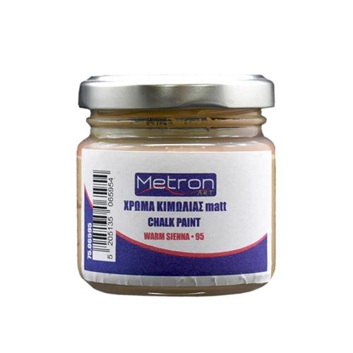 Χρώμα κιμωλίας Metron 110 ml warm sienna