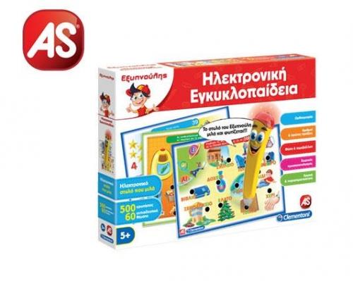 Εκπαιδευτικό παιχνίδι AS Εξυπνούλης ηλεκτρονική εγκυκλοπαίδεια
