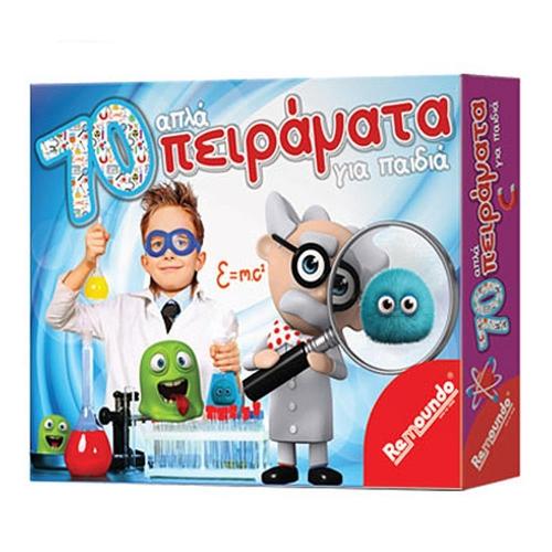Επιτραπέζιο παιχνίδι Remoundo 70 πειράματα για παιδιά