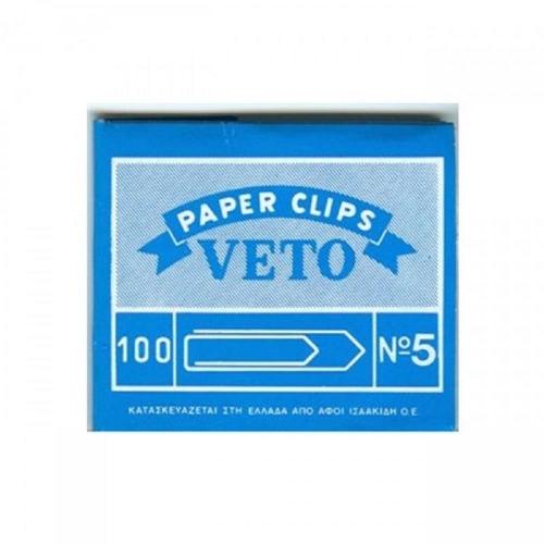 Συνδετήρες Veto Νο 5 μεταλλικοί