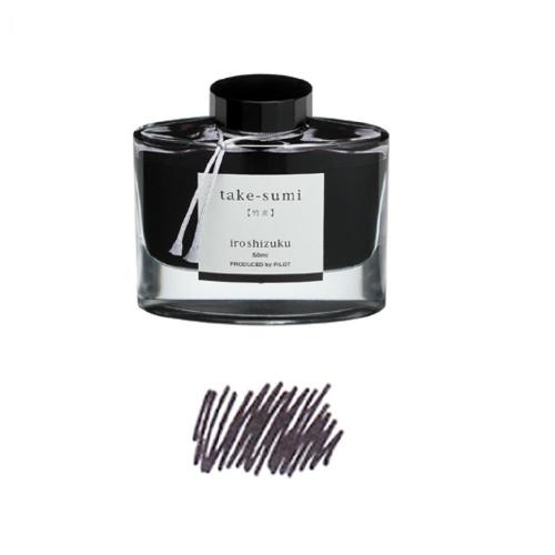 Μελάνι πένας Pilot Iroshizuku 50 ml μαύρο