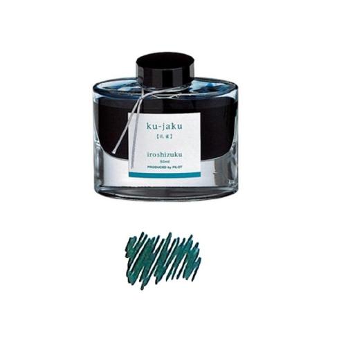 Μελάνι πένας Pilot Iroshizuku 50 ml πράσινο