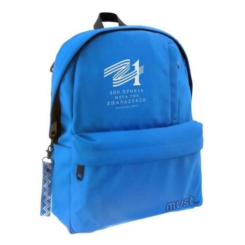 Τσάντα πλάτης Ελλάδα 2021 Must Monochrome Rpet μπλε