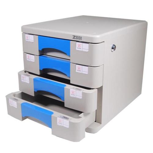 Συρταριέρα πλαστική 4 θέσεων Next με κλειδαριά γκρι μπλε