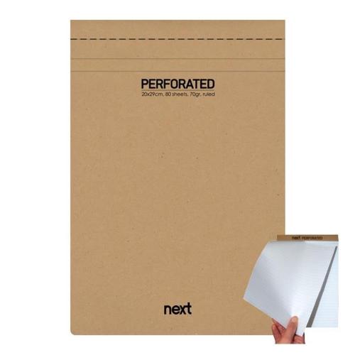 Σημειωματάριο perforated ριγέ 20x29 Next 80φ