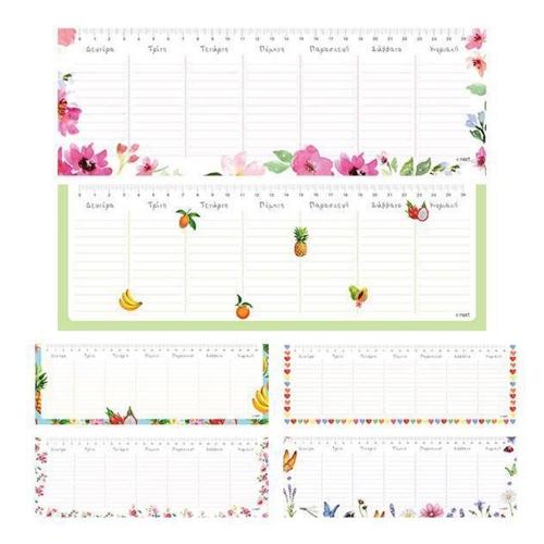 Σημειωματάριο 11x30 weekly planner Next με μαγνήτη 50φ