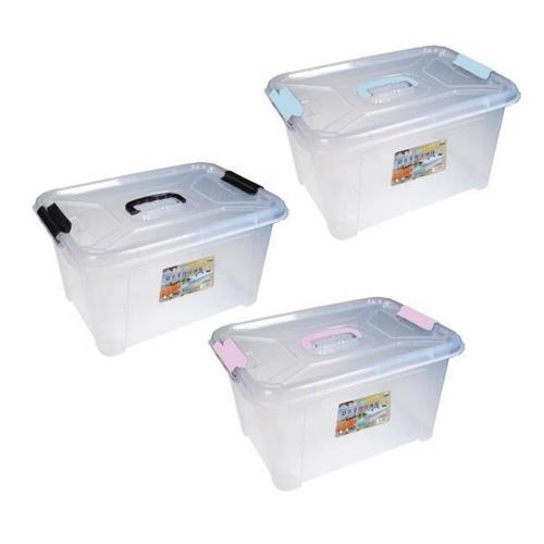 Kουτιά αποθήκευσης 20 λίτρα 23x43x31 cm σετ 3 τεμ.