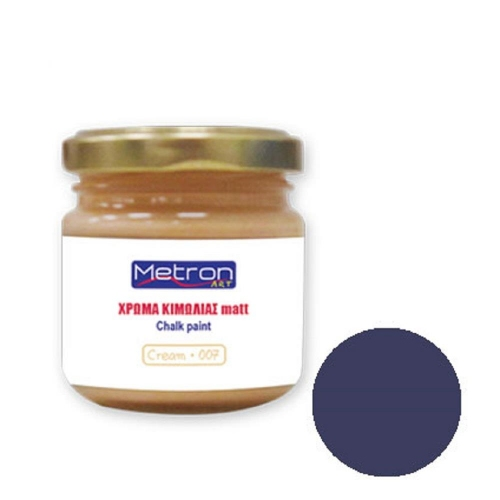 Χρώμα κιμωλίας Metron 110 ml deep violet