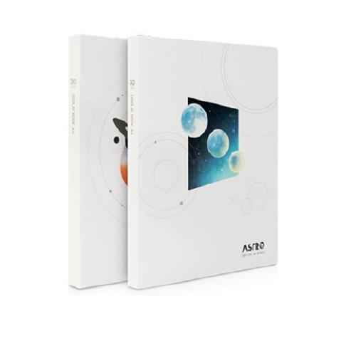 Σουπλ Deli 30 θέσεων λευκό με σχέδια Astro