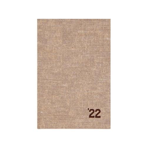 Ημερολόγιο 2022 17x25 Ekdosis Flax μπεζ