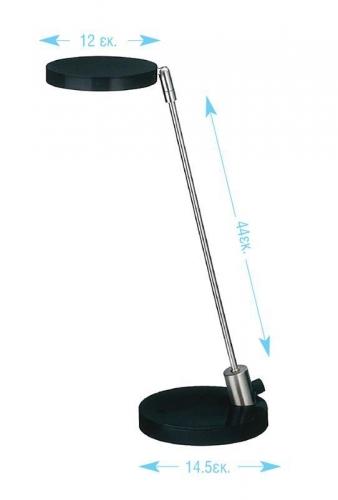 Alco φωτιστικό γραφείου μαύρο LED 44x14.5x12εκ.