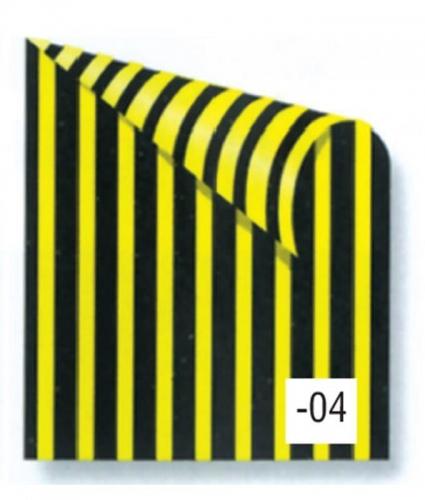 Rainbow χαρτόνι ριγέ κίτρινο-μαύρο 2 όψεων 50x70εκ.