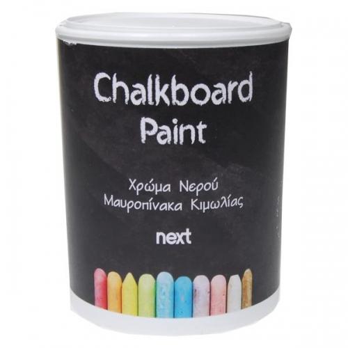 Next χρώμα για μαυροπίνακα-chalkboard paint μαύρο 750ml.