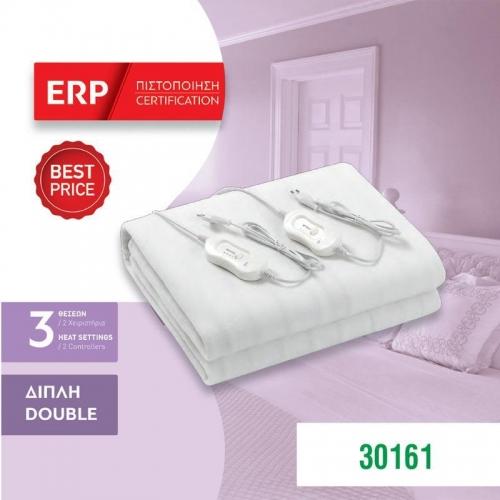 Ηλεκτρική κουβέρτα διπλή - πλενόμενη με 2 χειριστήρια 60W 220-240V
